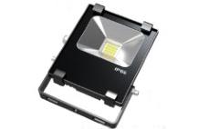 Oświetlenie zalewowe LED